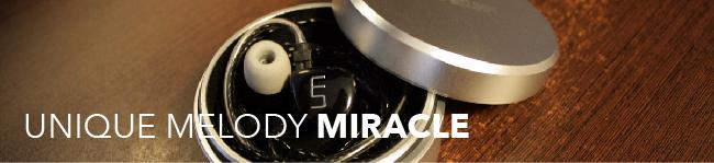 um miracle-01